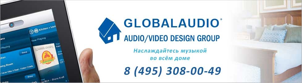 Globalaudio AV Design Group